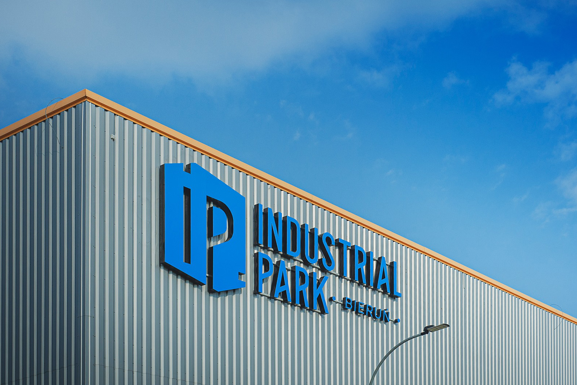 INDUSTRIAL PARK - 1
